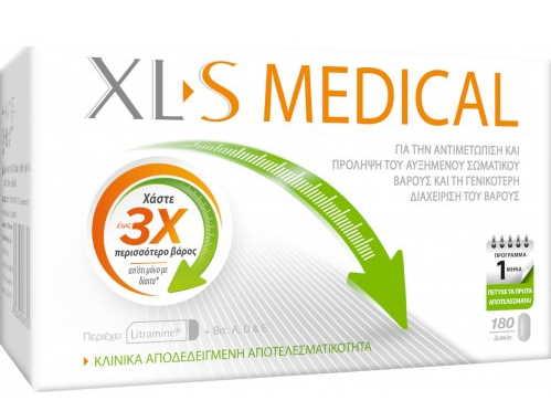 XLS Medical Fat Binder Συσκευασία